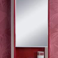 Зеркало-шкаф Рокко 50